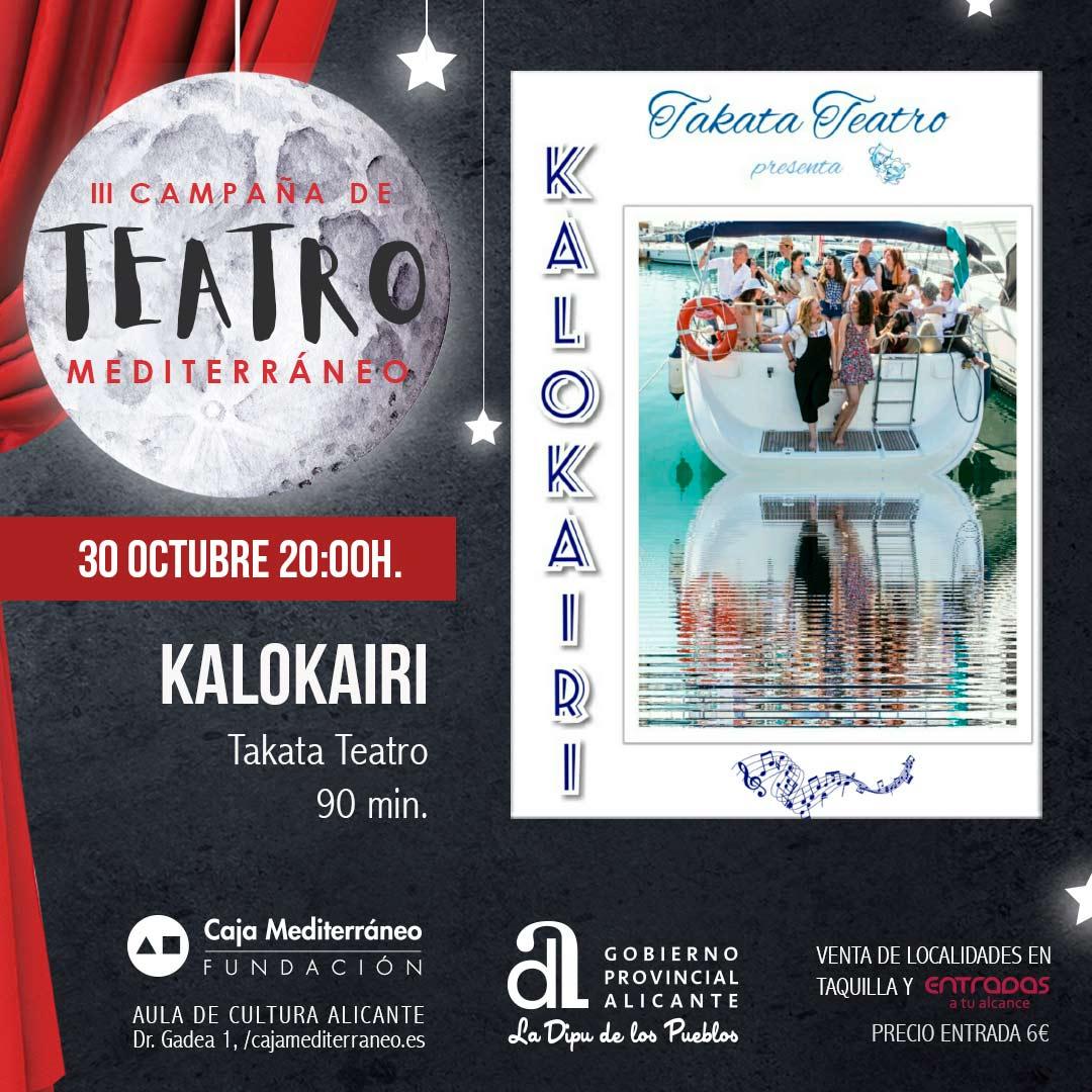 kalokari-iii-campana-de-teatro-amateur-d