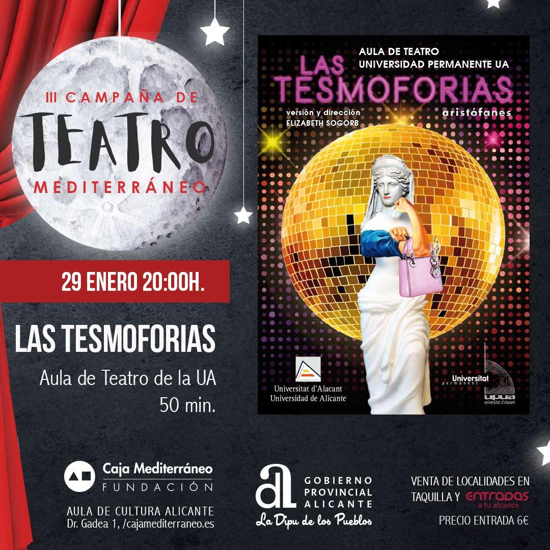 las-tesmoforias-iii-campana-de-teatro-am