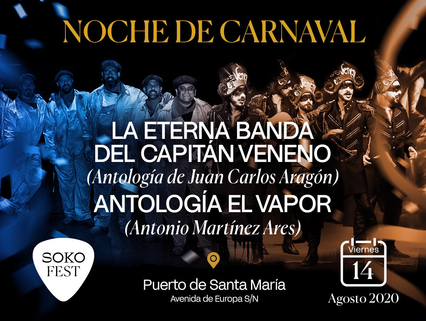 noche-de-carnaval-con-martinez-ares-y-juan-carlos-aragon-5f16c235c733d.png