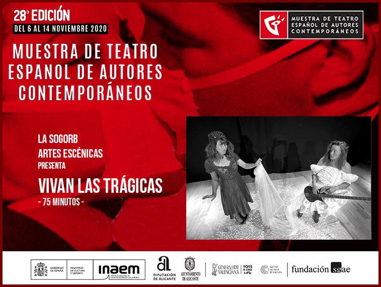 vivan-las-tragicas-2-0-5f9d8754e2440.jpeg